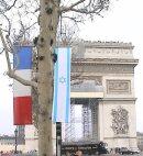 President of the State of Israel is visiting Paris on February 16-19¨, 2004 / Le President de l'Etat d'Israel visite Paris les 16-19 12 Fevrier 2004