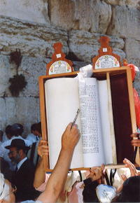 Shavuot is on May 17th and 18th / Chavouot tombe les 17 et 18  Mai